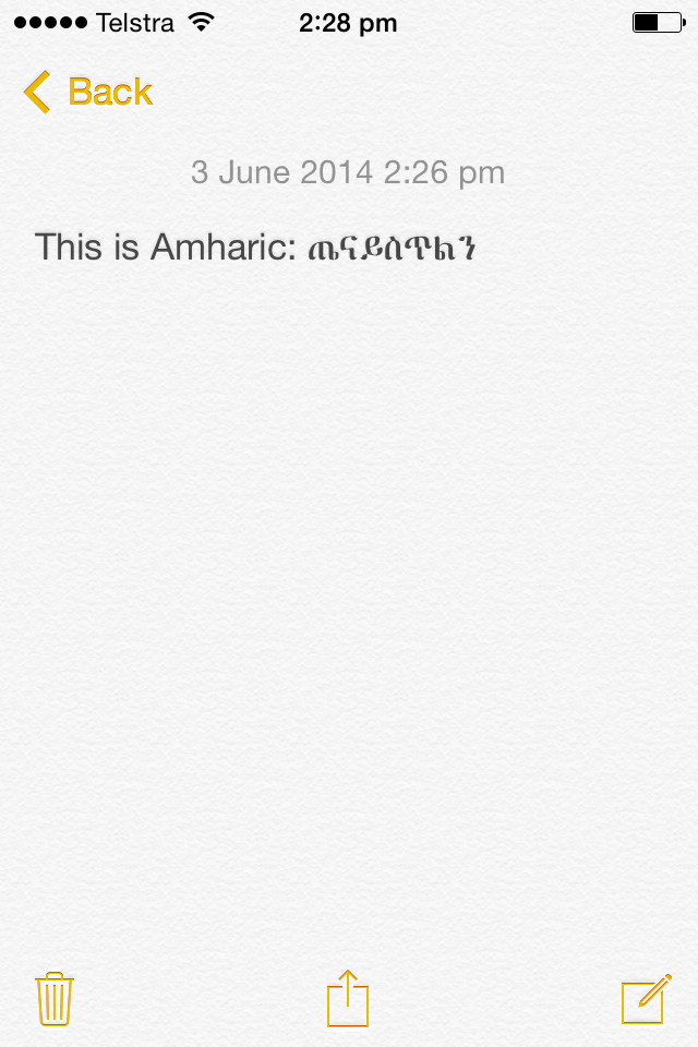 Amharic-Text-Notes-Success
