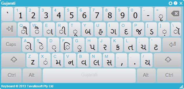 Gujarati keyboard on keymanweb.com
