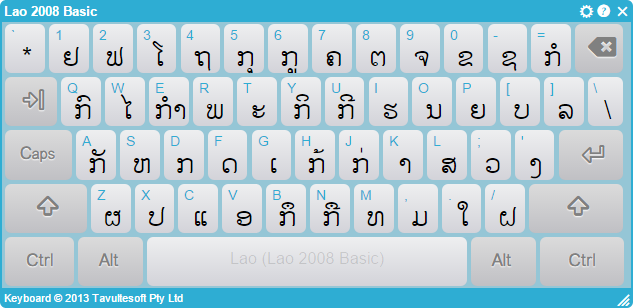 Lao keyboard on keymanweb.com