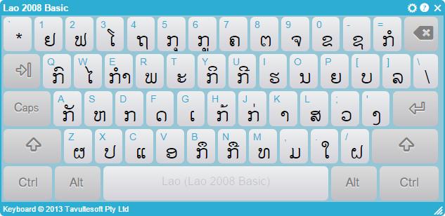 Lao keyboard on keymanweb.com