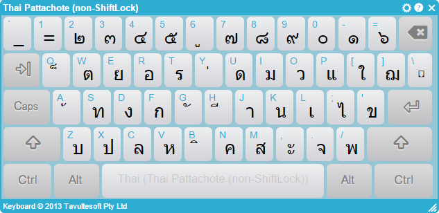 Thai keyboard on keymanweb.com