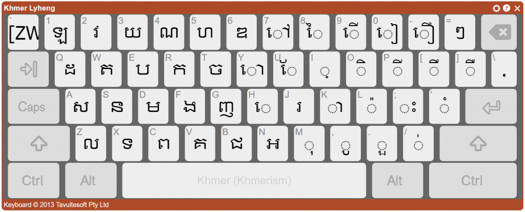 The default KeymanWeb keyboard style